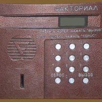 Какие бывают методы, или как открыть домофон Факториал с помощью ключа, кода или подручных средств?