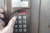 Какие бывают варианты взлома, или как открыть домофон без ключа