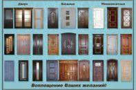 Почему лучше выбрать входные двери от производителя
