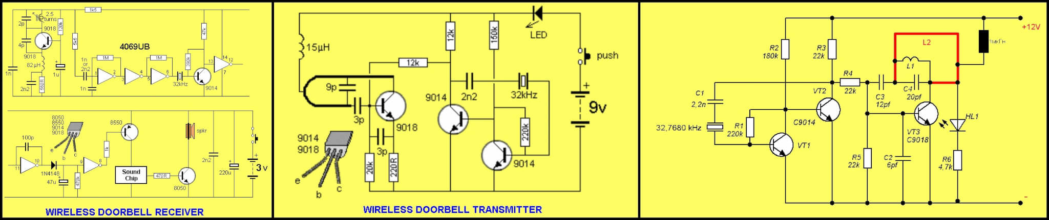 Схема дистанционного звонка или управления