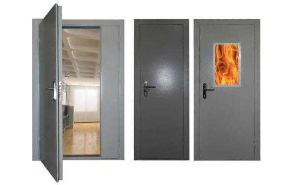 типы противопожарных металлических дверей