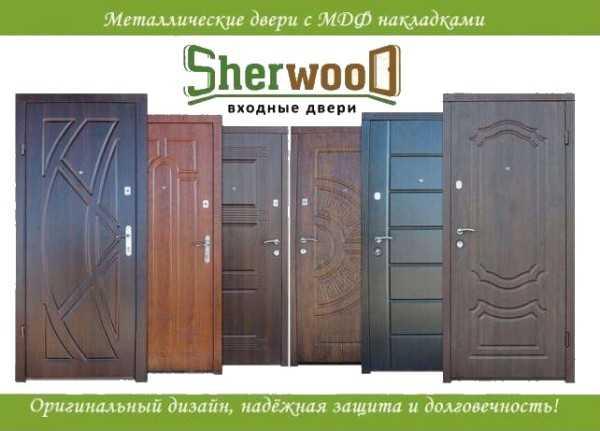 Входные двери украинского производства