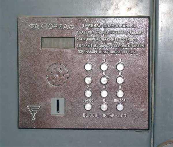 Домофон от компании Факториал