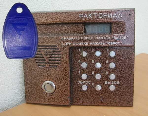 Бесконтактный ключ для домофона фирмы Факториал