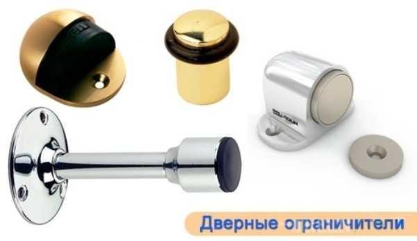 Разновидности стопорных устройств