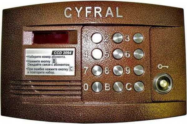 Устройство Цифрал CCD 2094